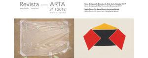 Lansare Revista ARTA #31 / 2018 @ Salonul de Proiecte - Tipografia Universul, Corpul B, etaj 1 | București | Municipiul București | România